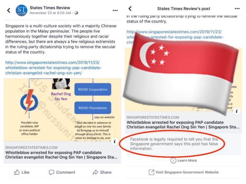 Facebook a obéi au gouvernement de Singapour.