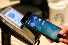 Apple: le NFC débarque sur iOS12 et permettrait d'ouvrir des voitures et des chambres d'hôtels. Le Royaume-Uni veut que les capacités de lecture NFC des iPhones soient améliorées