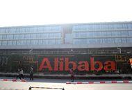 Image du campus d'Alibaba en Chine