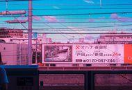 photographies tokyo japon cyberpunk science-fiction