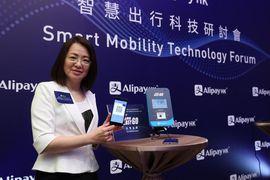 alipay-hk