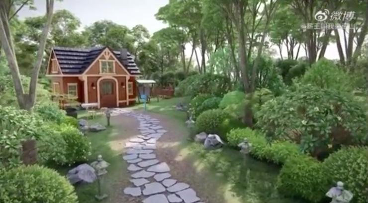 Maison dans Animal Crossing : New Horizons