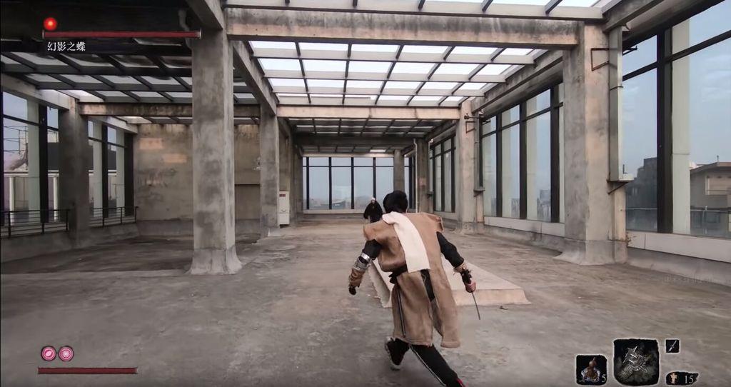 sekiro fan vidéo sur YouTube