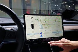 écran dans une Tesla
