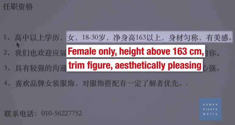 rapport hommes Chine embauche
