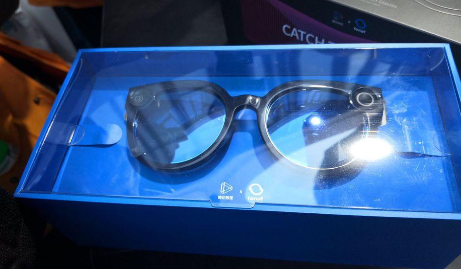 Tencent lance ses lunettes intelligentes.