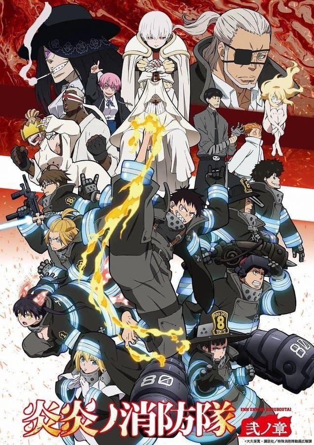 Affiche promotionnelle pour la saison 2 de Fire Force