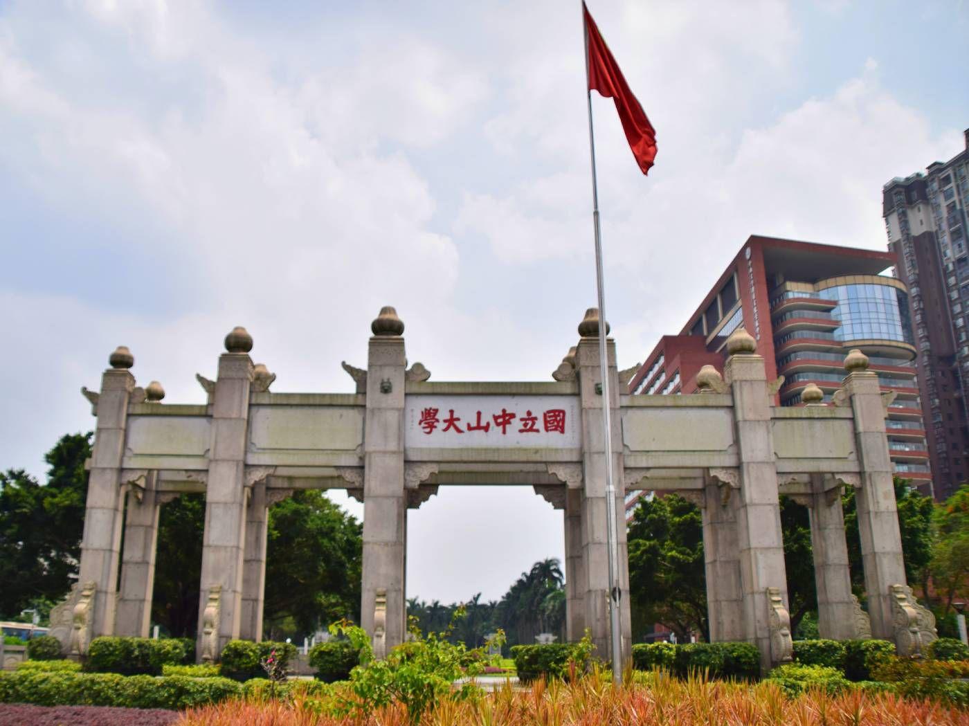 La photographie d'une ville chinoise où flotte un drapeau du pays.