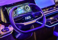 Alibaba travaille sur une commande vocale au sein des automobiles