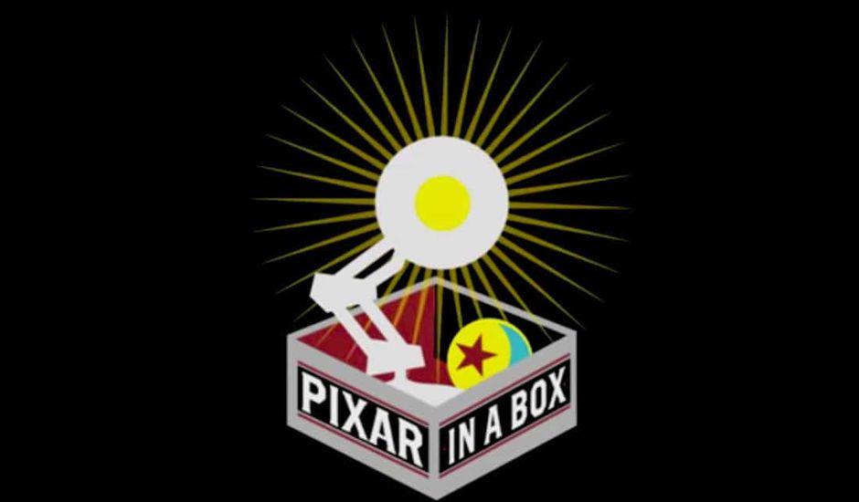 pixar cours en ligne
