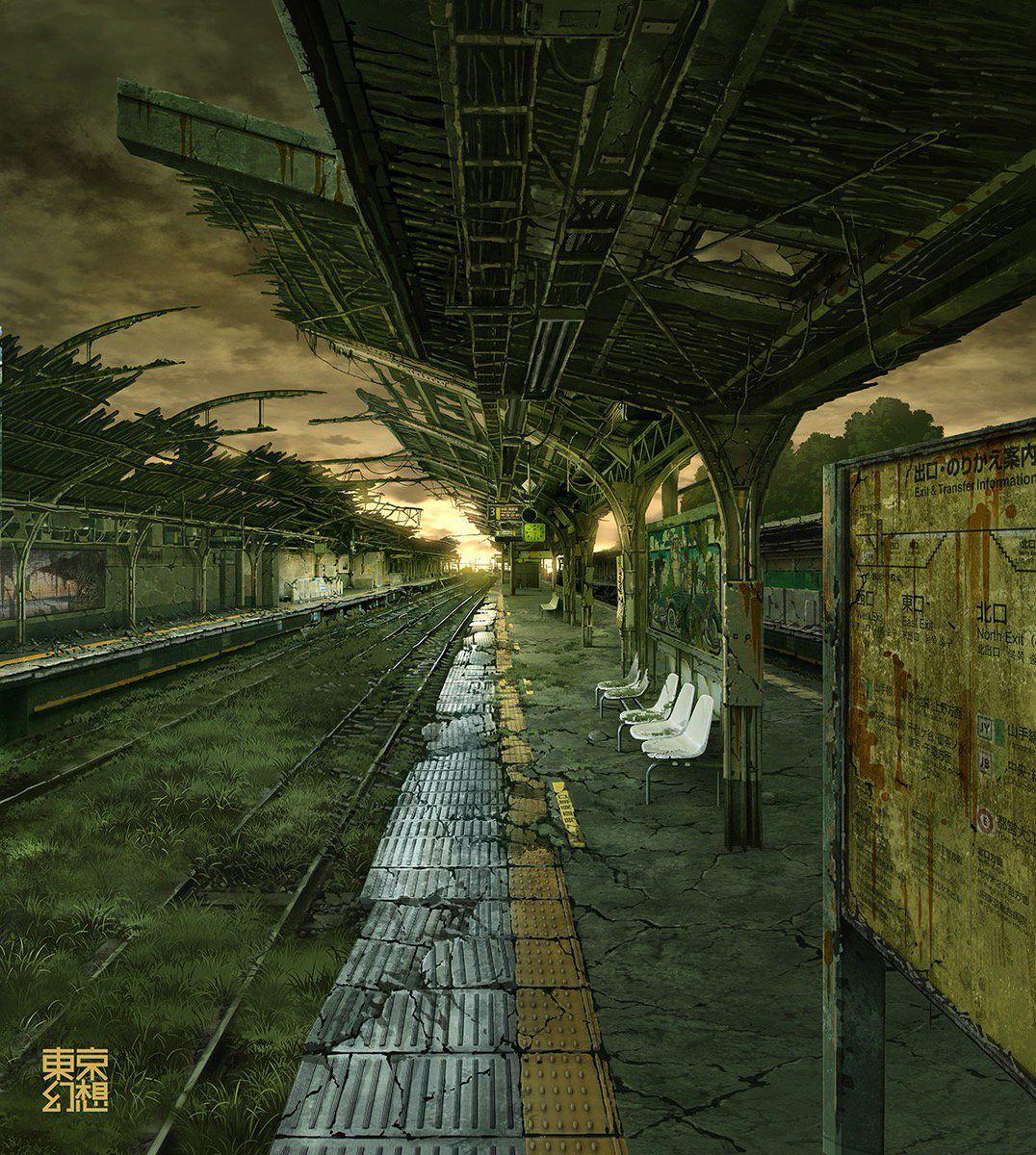 artworks tokyo post-apocalyptique gare