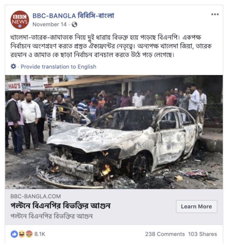 tweet-bbc-fake