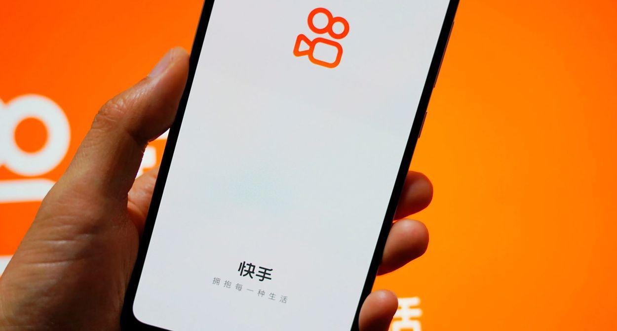 Un smartphone lance l'application Kuaishou.