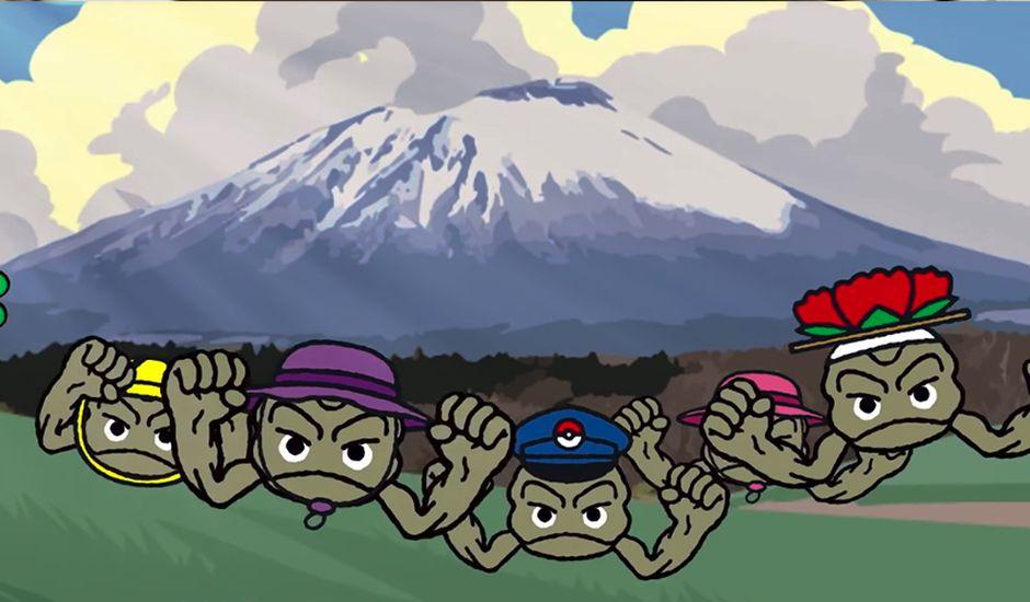 racaillou mascotte pokémon officielle japon iwate