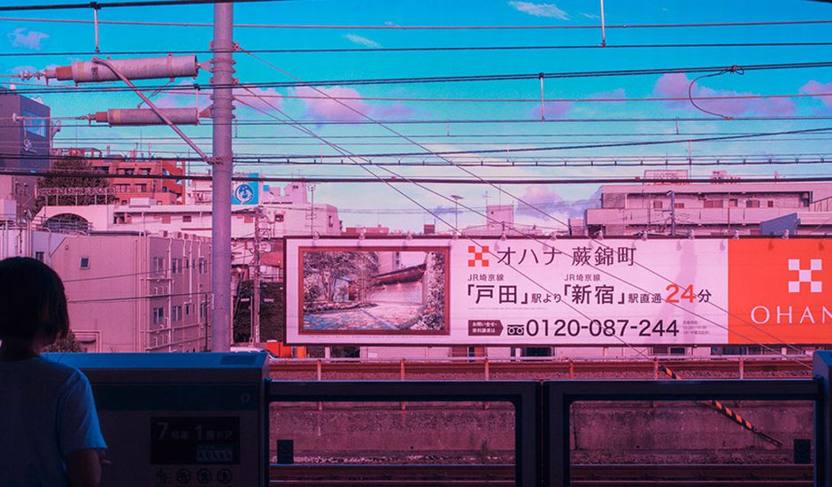 photographies tokyo japon cyberpunk science-fiction