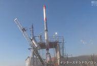 Une agence spatiale privée japonaise lance avec succès une fusée dans l'espace.