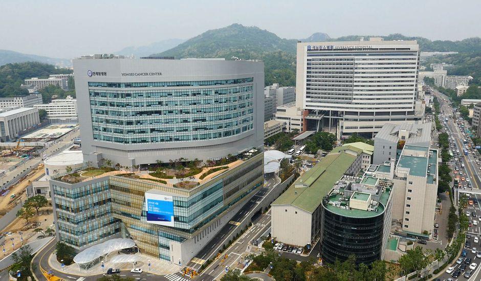 Yonsei University Health System en Corée du Sud