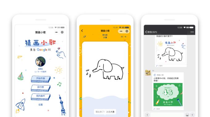 mini jeu WeChat Google