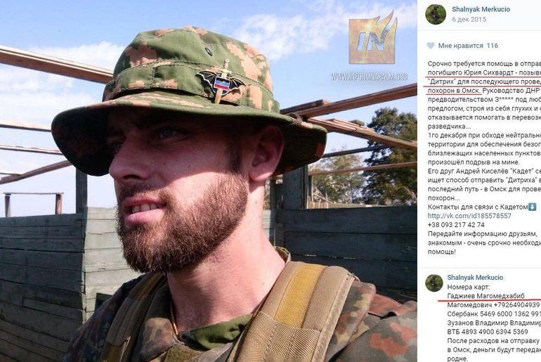 Les réseaux sociaux sont maintenant interdits pendant le service militaire des soldats russes.