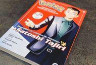satoshi tajiri pokemon biographie