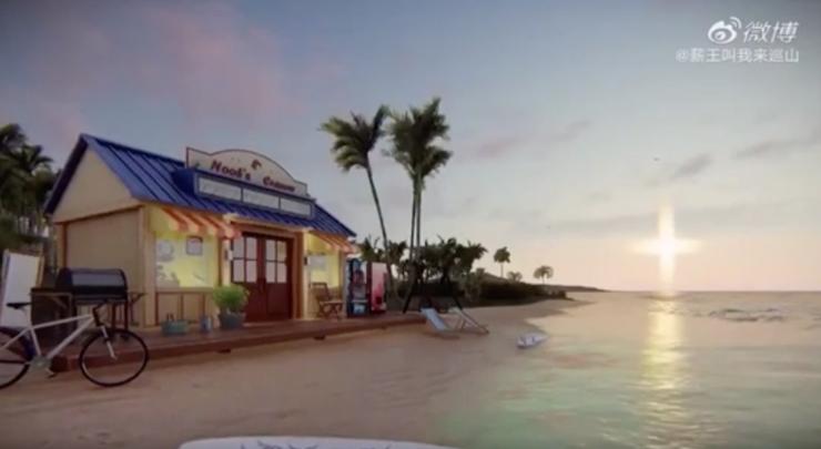 Boutique Nook dans Animal Crossing : New Horizons