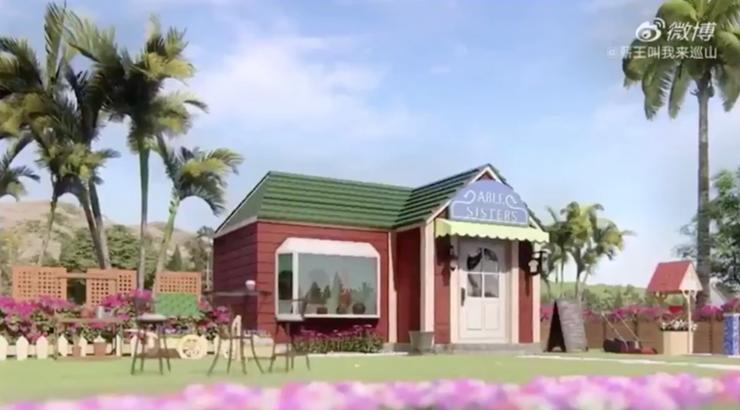 Boutique des Soeurs Doigts de Fées dans Animal Crossing