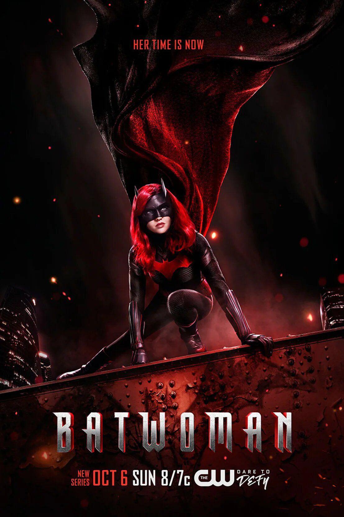 Le nouveau poster de Batwoman