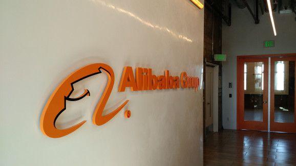 alibaba-chine