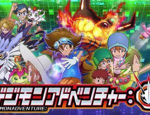 digimon adventure nouvel anime toei animation