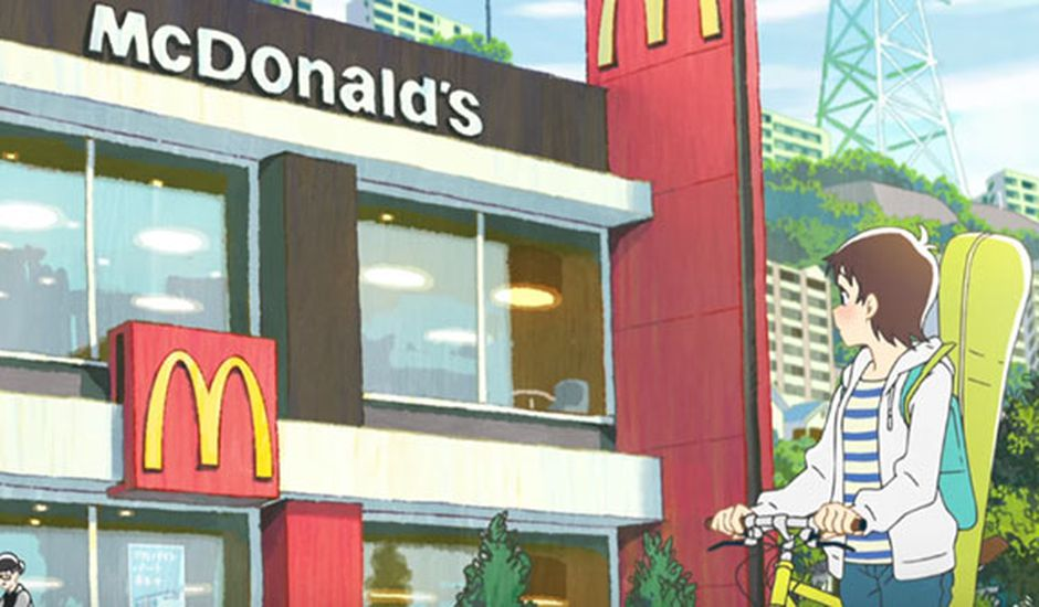 Anime de McDonald's au Japon