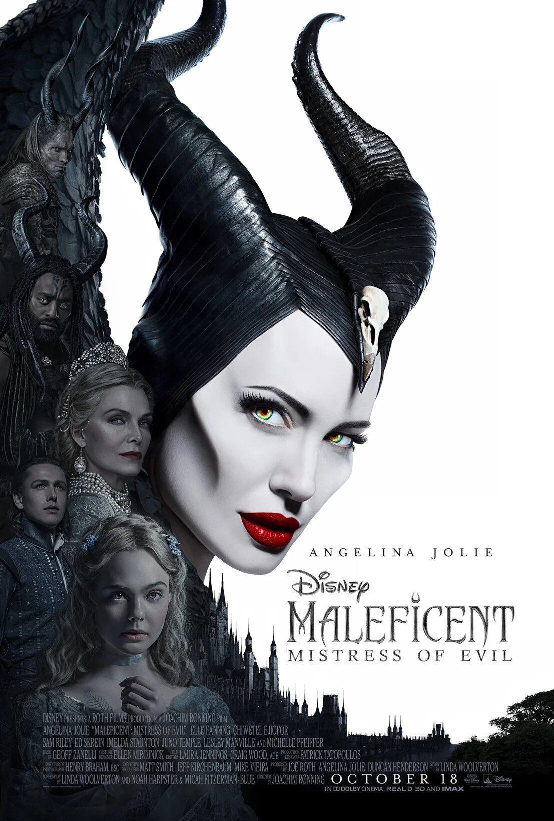 La nouvelle affiche du film Maléfique 2