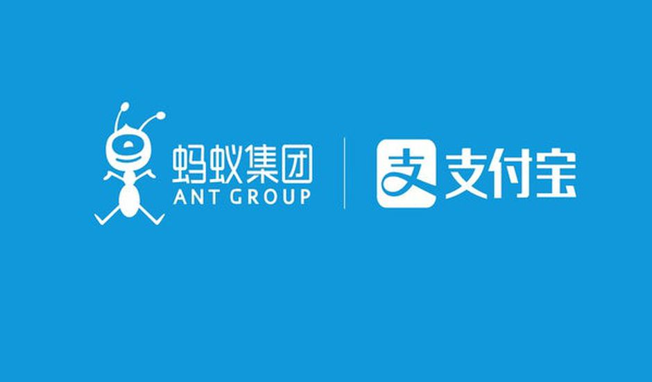 Le logo d'Ant Group.