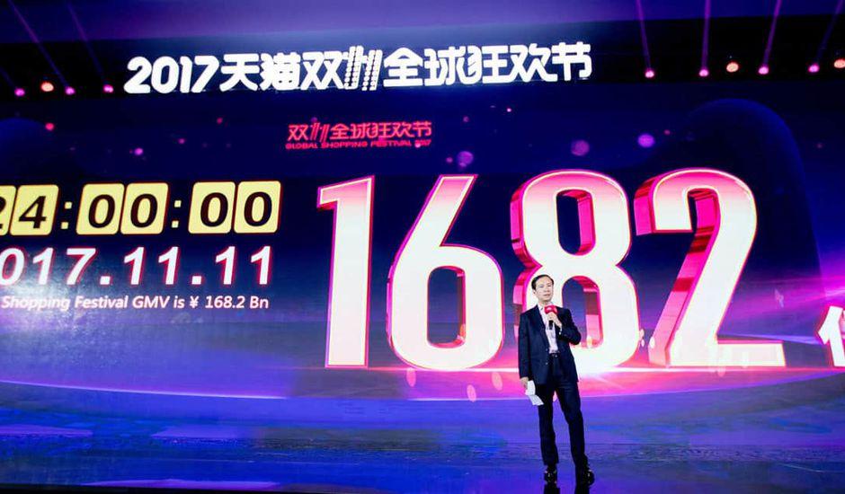 gala Alibaba