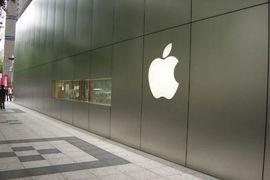 Apple- employé-FBI-secret industriel- Chine