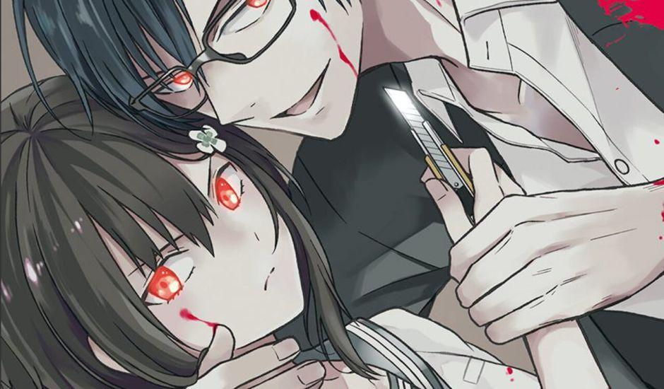 Un extrait du manga Teacher Killer