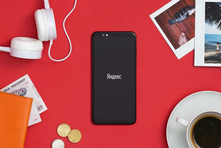 Yandex lance son propre smartphone.