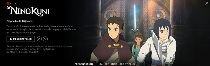 ni no kuni film d'animation netflix 16 janvier jeux video ghibli