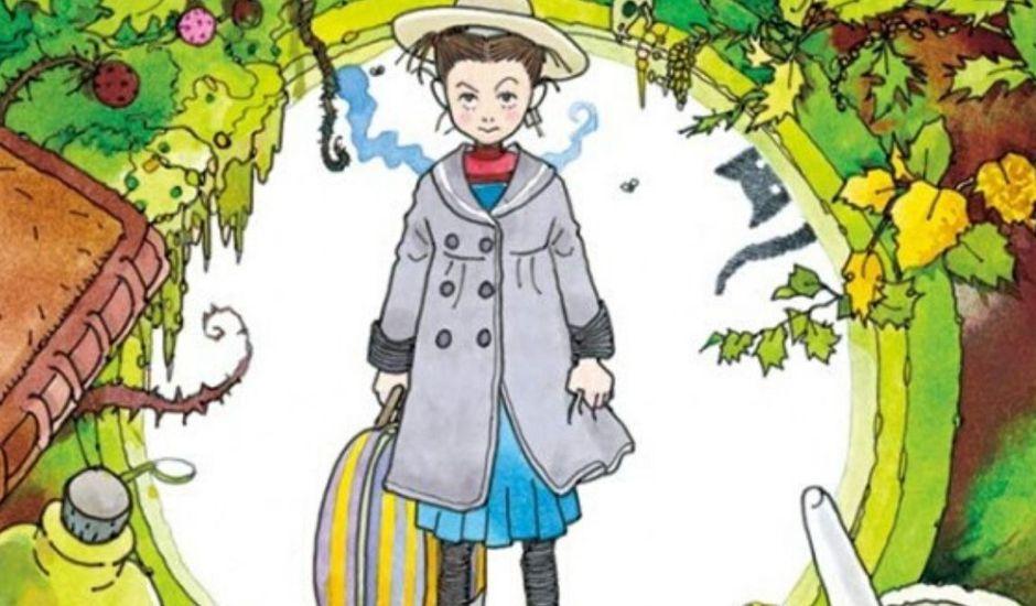 Couverture japonaise du roman Earwig and the Witch, adapté par le Studio Ghibli